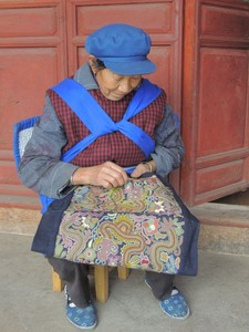 Senior Naxi Embroiderers