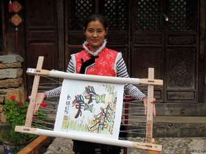 Chong Wanhua, Lisu Nationality, a deaf embroiderer of Baisha Naxi Embroidery Institute