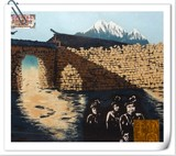 <<玉龙山下的古村子>> Ancient Naxi Viallage < Woodblock Painting>